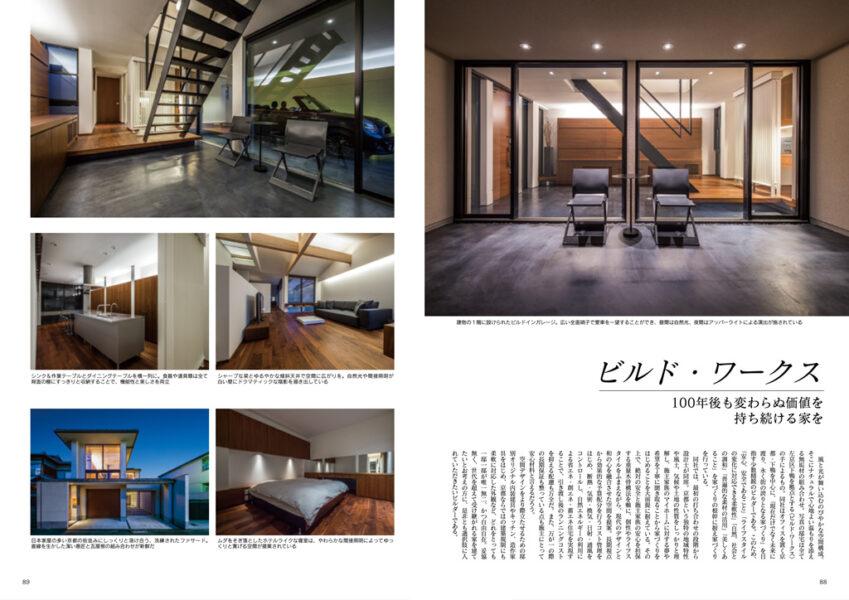 京都ブランドコレクション2017